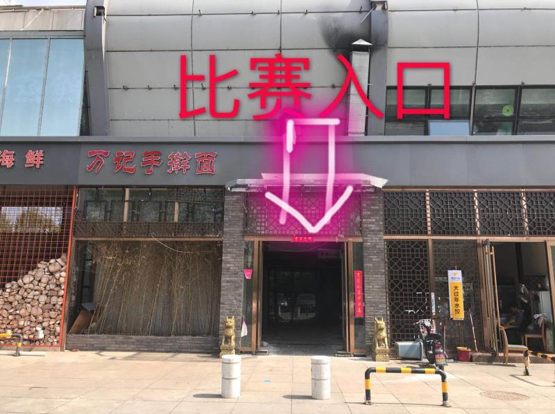 易乐广场01.jpg